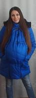 Куртка ЯмамА-Нью-Классик 4-в-1 супертеплая 44 размер +Подарок !!!