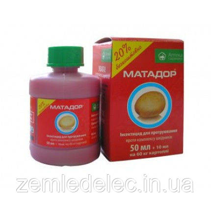 Матадор 50+10  мл