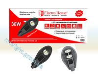 Светильник уличный 30W Electro House