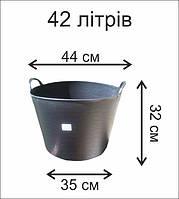 Черные корзины 42л