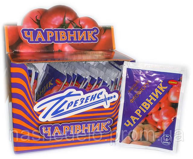 "Фунгицид ""Чаривник"" 71,5% с.п. 200 гр Презенс"