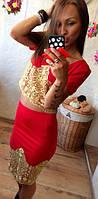 Эффектный женский костюм с облегающей юбкой и коротким топом с кружевной отделкой дайвинг шитье