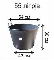Черные корзины 55л, фото 1