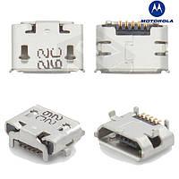 Коннектор зарядки для Motorola MB525 Defy, оригинал