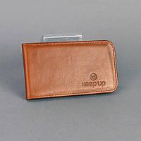 Кардхолдер держатель карт, визиток кожаный коричневый Keep Up