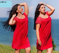 Платье женское больших размеров с 367 гл
