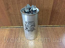 Пусковой конденсатор для кондиционера СВВ-65 (25+5 мкФ) 450V