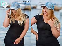 Кепка женская джинсовая ат 3716 гл