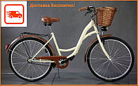 """Велосипед городской RETRO 28""""+аксессуары"""