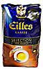 """Кофе в зернах J.J.Darboven """"EILLES Caffe Crema"""" 500 гр"""