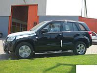 Боковые трубы Suzuki Grand Vitara (2006+)