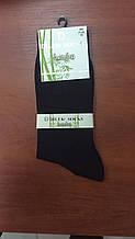 Носки мужские бамбук без шва Dilek пр-во Турция