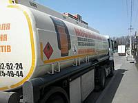 Дизельное топливо ОПТ, перевозка, продажа, транспортировка
