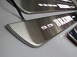 Накладки на дверные пороги c подсветкой Brabus на Mercedes S-Class W222 , фото 2