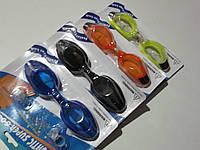 Очки для плавания AGUATIK SUPER GOGGLES