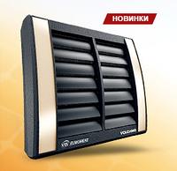 Воздушно-отопительный агрегат VOLCANO V45