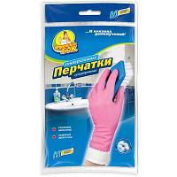 Фрекен Бок перчатки универсальные для хозяйственных работ, розовые