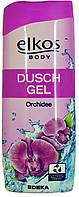 Гель для душа с кремом Elkos Body Duschgel Orchidee 300мл.