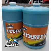 Лучшее биоразлагаемое, мыло Citratex 3,785L