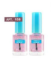 Средство по уходу за ногтями Healthy Nails 12мл №158