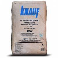Гипс Knauf Г-10, 40 кг