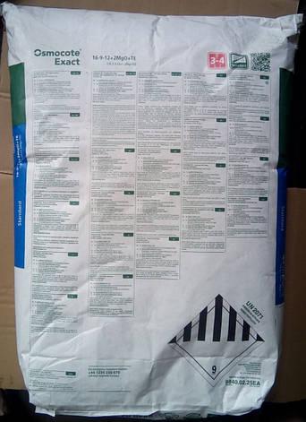 Osmocote Exact Standart 16-9-12+2MgO+TE (3-4мес.) 25кг., фото 2