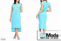 Эффектное женское трикотажное платье Glorymax cross blue с декором из страз на груди голубое
