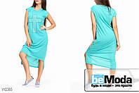 Эффектное женское трикотажное платье Glorymax cross Green с декором из страз на груди мятное