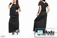 Необычное женское длинное платье Glorymax Philipp Plein Black свободного кроя с эмблемой на груди  черное