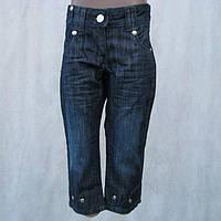 Бриджи подростковые джинсовые Linda синие 128