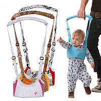 Вожжи детские для обучения ходьбе Moonwalk Basket Type Toddler Belt