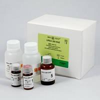 Мочевина ферментативный метод UREA 200 ENZ