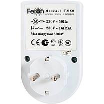 Розетка с таймером механическая суточная Feron TM50, фото 2