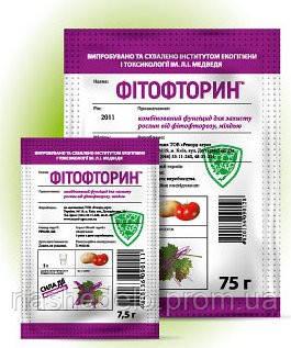 Фунгицид Фитофторин 7,5 гр Рекорд-Агро