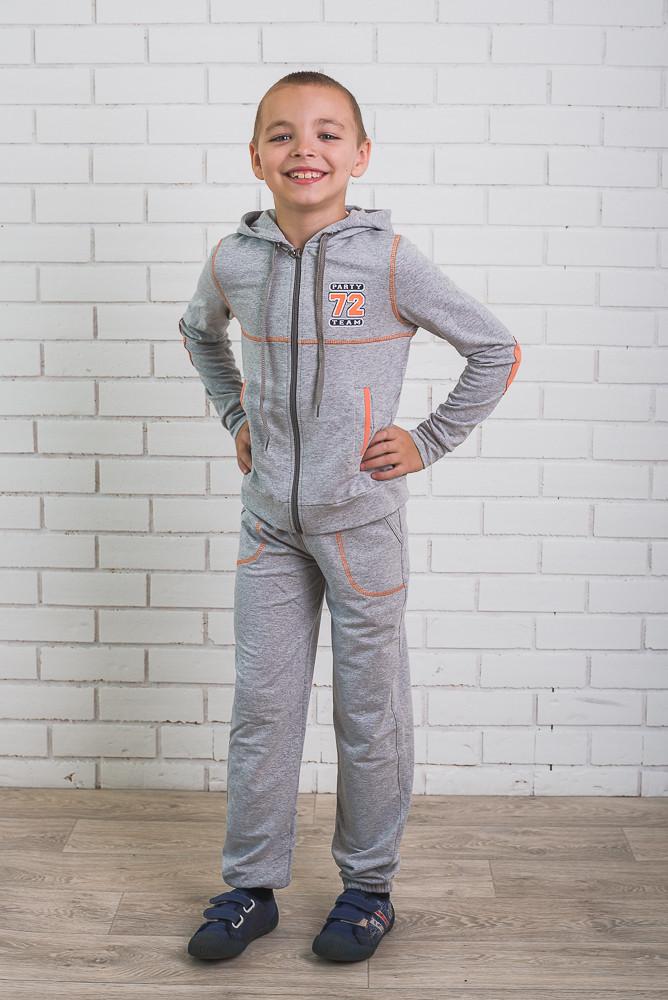 Костюм спортивный  для мальчика  светло-серый