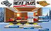 Тёплый пол Heat Plus, фото 3