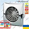 Вентилятор хромированный ВЕНТС 100 Квайт хром (VENTS 100 Quiet chrome)