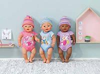Кукла интерактивная Baby Born Zapf Creation Мулатка 822029. 2016 года