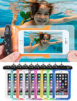 Универсальный водонепроницаемый чехол для телефона 4.0-5.5 дюйма на шею