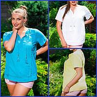 Женская блуза GLORIA  шнурок