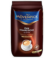 "Кофе в зернах J.J.Darboven- Movenpick ""der Himmlische""  500 гр"
