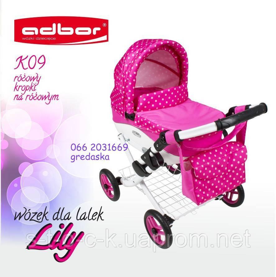 Коляска для куклы детская Adbor LILY игровая. Цвет К-09 розовый
