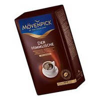"Молотый кофе J.J.Darboven - Movenpick ""der Himmlische"" 500 гр"
