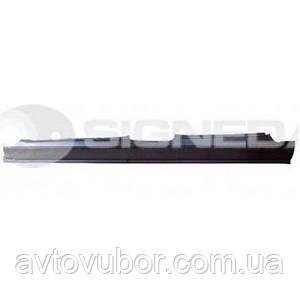 Порог левый Ford Galaxy 95-00 PFD76017EL