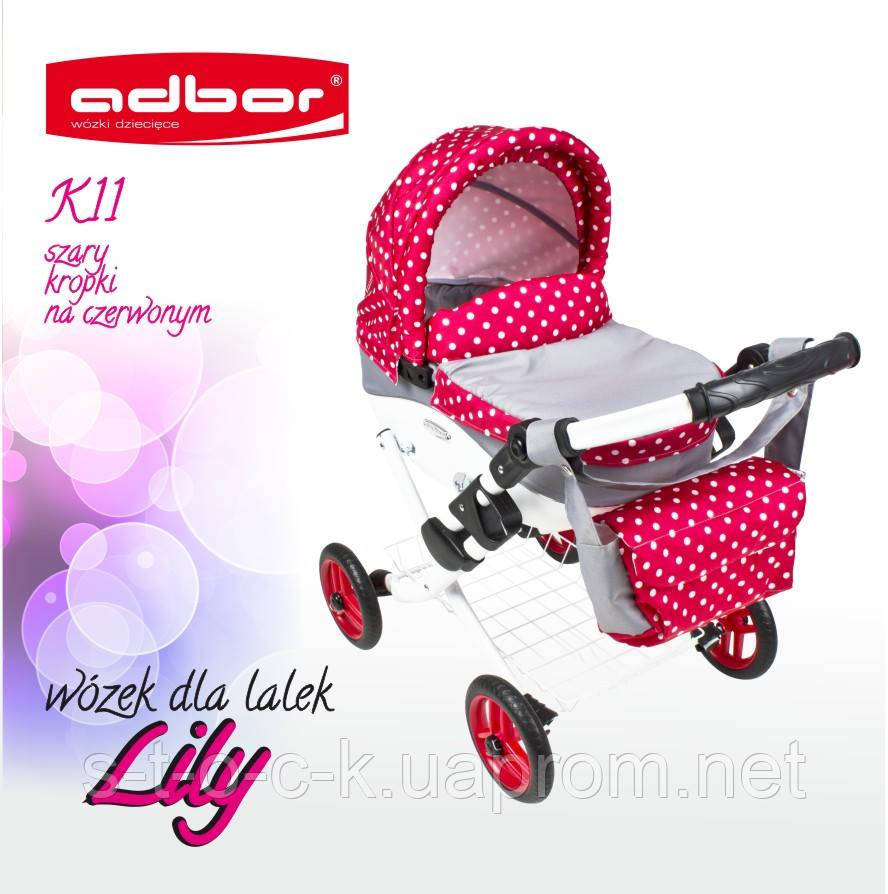 Коляска для кукол детская Adbor LILY. Цвет К-11 красный в белый горошек
