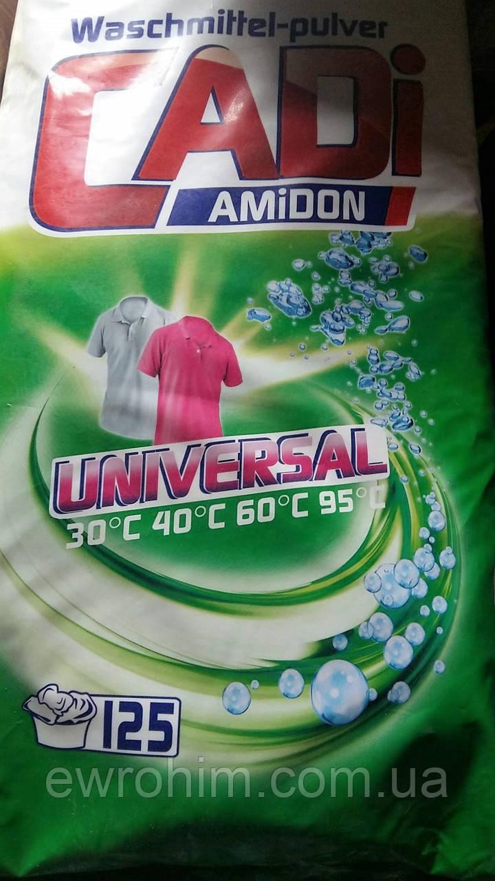 Универсальный стиральный порошок Cadi Amidon в новом дизайне 10 кг, 125 стирок