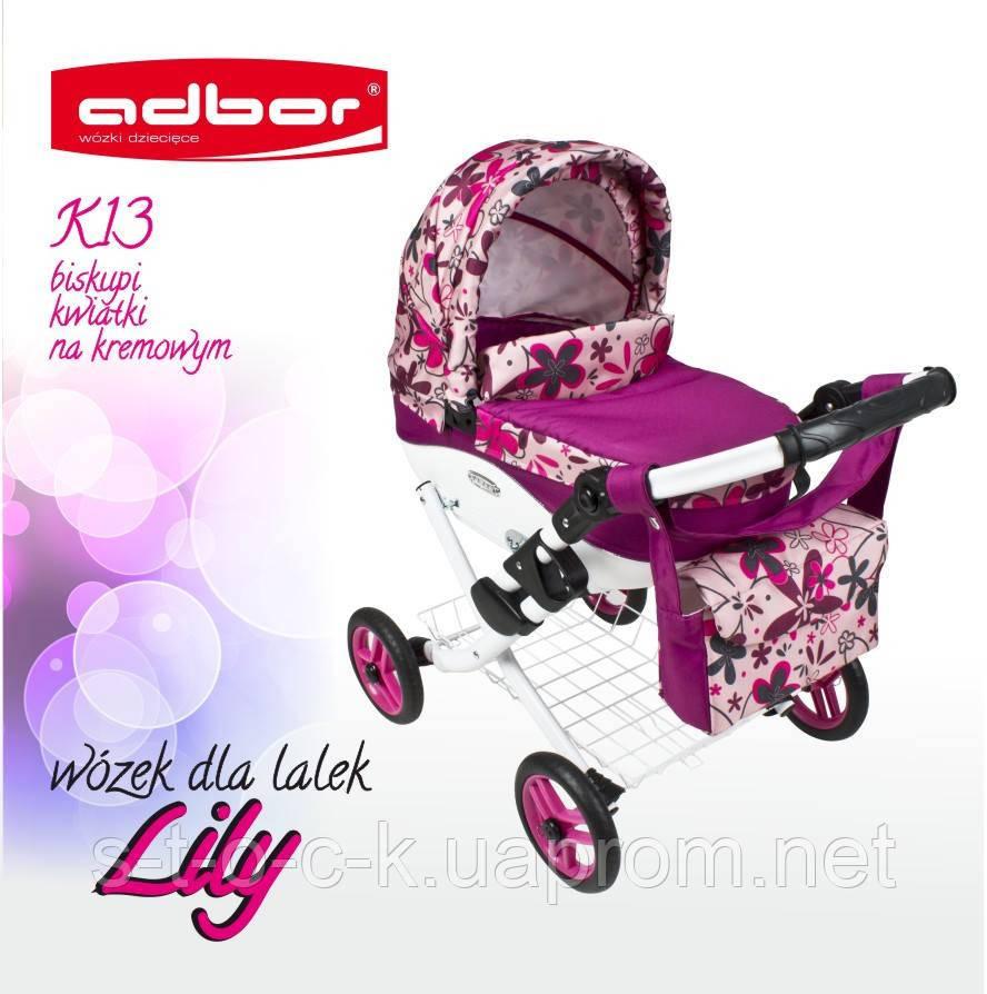 Коляска кукольная детская Adbor LILY для модных и стильных девочек. Цвет К-13