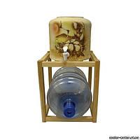 Подставка для диспенсера на 1 бутыль