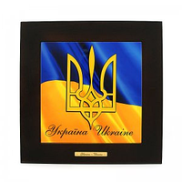 Картинка дер+кер.20*20 Флаг Украины