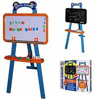 Детский мольберт 0703 UK Доска знаний Joy Toy